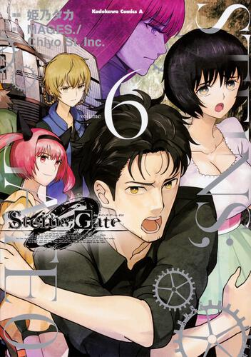 STEINS;GATE 0 (6)