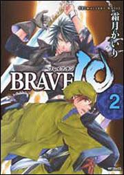 BRAVE 10 2