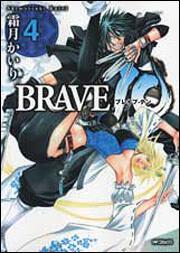 BRAVE 10 4