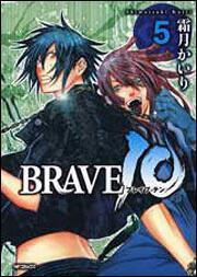 BRAVE 10 5