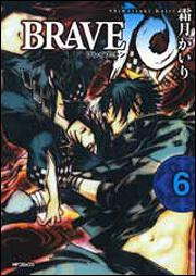 BRAVE 10 6