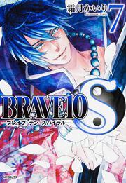 BRAVE10 S 7