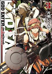 GOD EATER ‐the 2nd break‐ 3