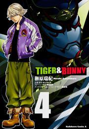 TIGER & BUNNY (4)