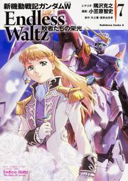 新機動戦記ガンダムW Endless Waltz 敗者たちの栄光 (7)