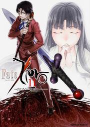 Fate/Zero (11) 表紙