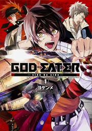 GOD EATER −side by side−(1)
