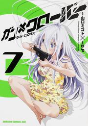 ガン×クローバー GUN×CLOVER 7
