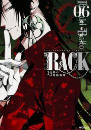 RACK‐13係の残酷器械‐ 6 表紙