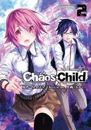 CHAOS;CHILD 2 表紙