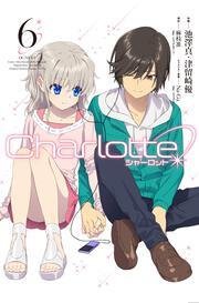 Charlotte(6)