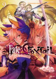フェイト/エクストラ CCC FoxTail (9)