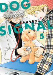 DOG SIGNAL 5
