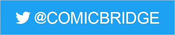 COMIC BRIDGE 公式Twitter