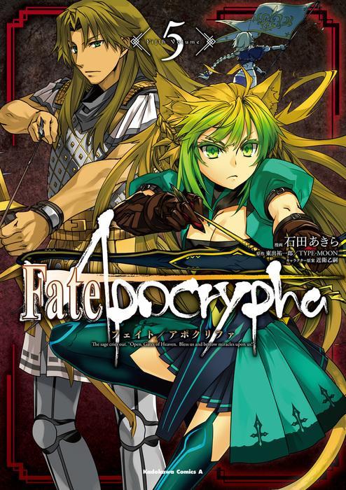 Fate/Apocrypha (5)
