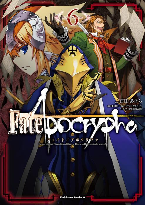 Fate/Apocrypha (6)