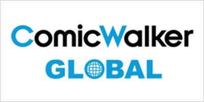 コミックウォーカーグローバル
