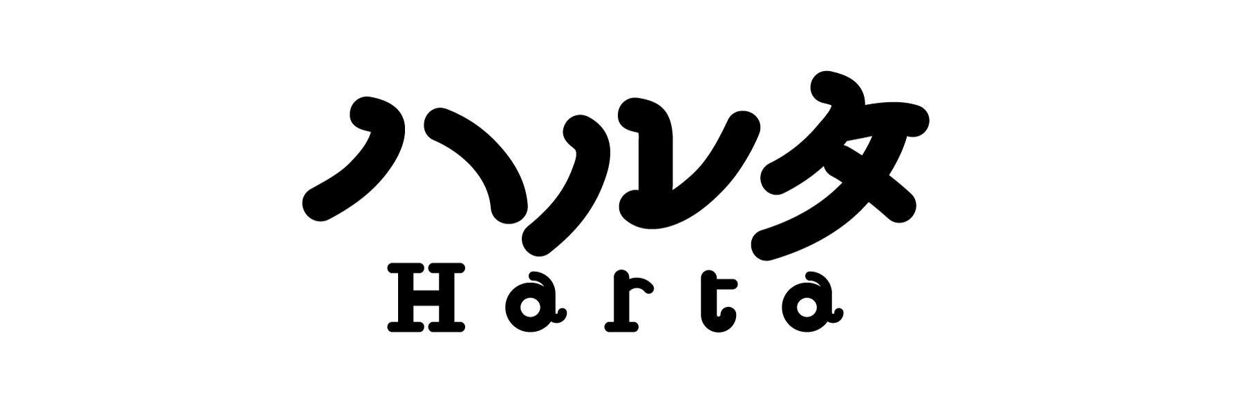 ハルタ 公式サイトはコチラ!