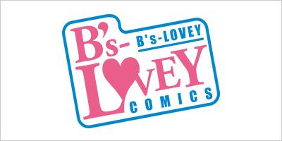 B's-LOVEY COMICS