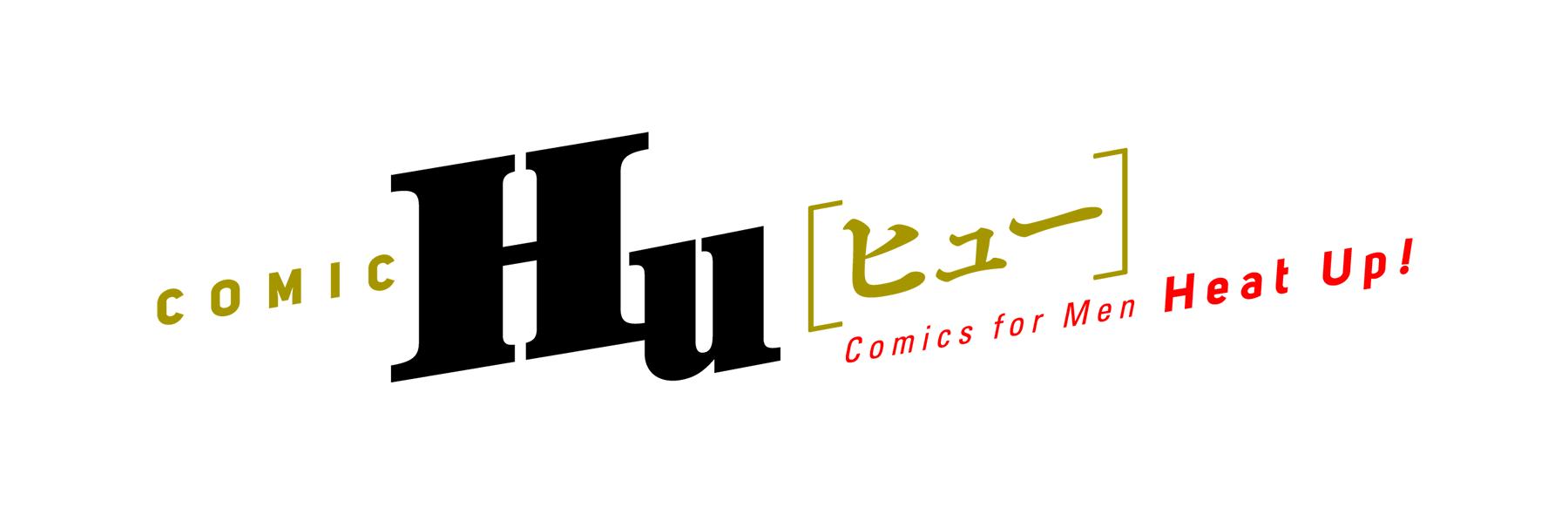 COMIC Hu