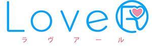 LoveR公式サイト