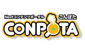 Nextコンテンツポータル<こんぽた>