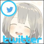 冬梨。Twitter