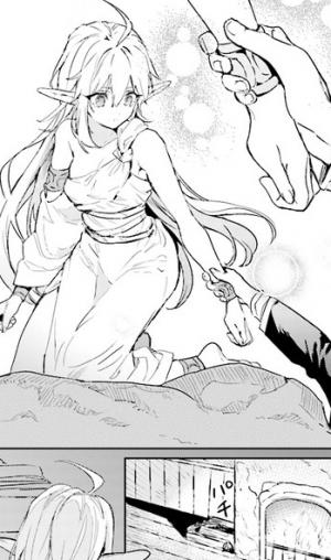 第8話その3 破滅の魔導王とゴーレムの蛮妃