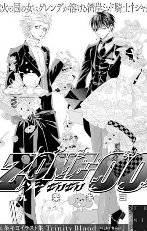 #64 ZONE-00 無料漫画(マンガ)