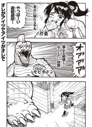 『藤井おでこげきじょー』コミックス1巻が発売!! ヤマあり、オチあり、イミなしの不協和音がクセになるギャグ漫画!!