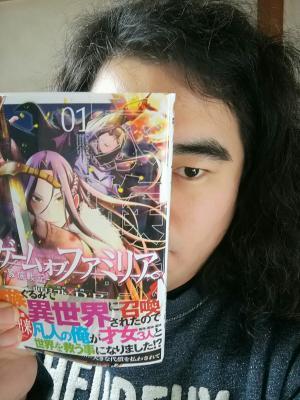 【第19回】やさしい雨 松崎克俊 コラム『ゲーム オブ ファミリア-家族戦記-』