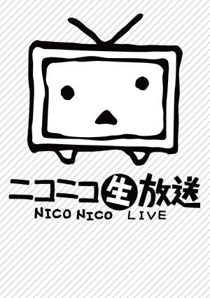 【5/24】たまきちひろ先生、大関詠嗣先生、天月みご先生がニコ生に出演!