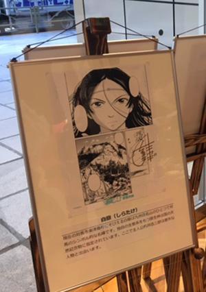 「日本橋 長崎館」にて「アンゴルモア」複製原画展を実施中!!