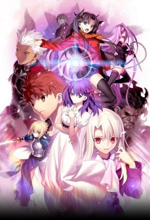劇場版「Fate/stay night [Heaven's Feel]」公開記念キャンペーン開催中!!