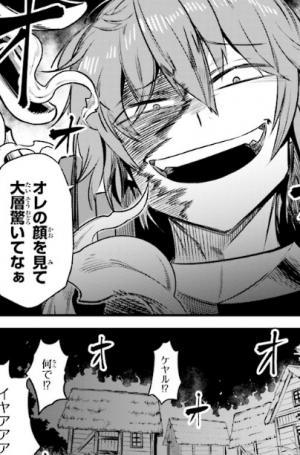 第13話-2 回復術士のやり直し ~即死魔法とスキルコピーの超越ヒール~