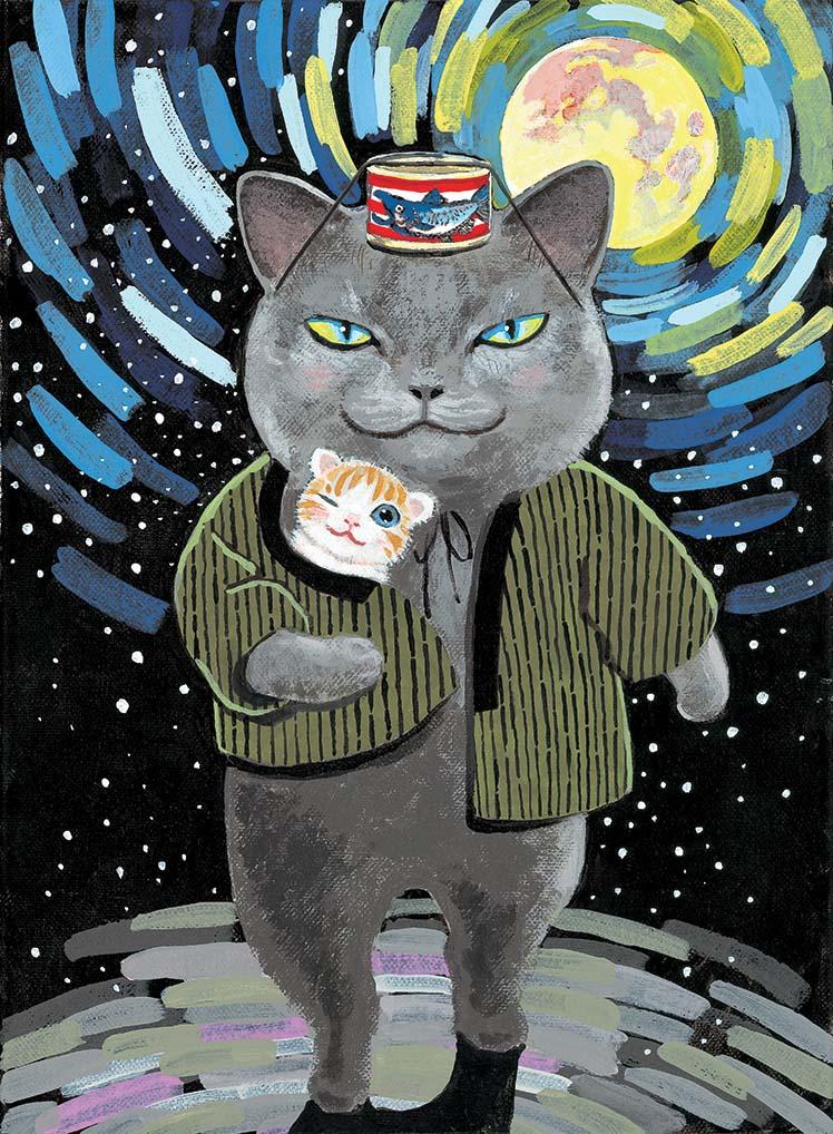 廻り 猫 夜