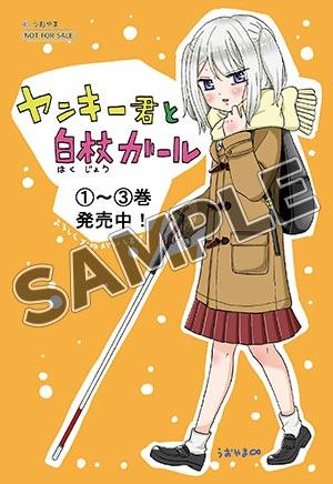 19年12月のkadokawaコミック特約店限定イラストカード 無料コミック Comicwalker