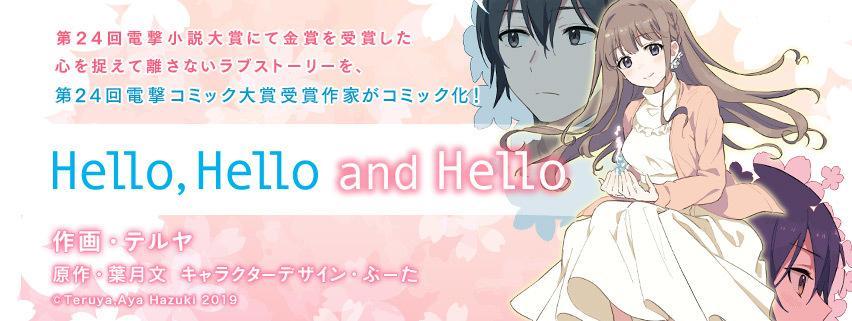 Hello,Hello and Hello