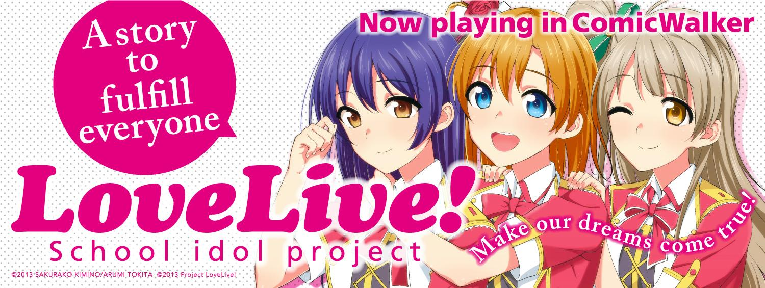 『Love Live!』A story to fulfill everyone